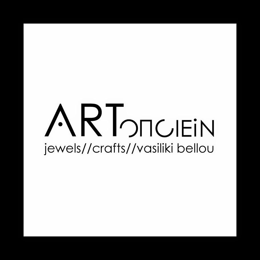 Νέο logo!