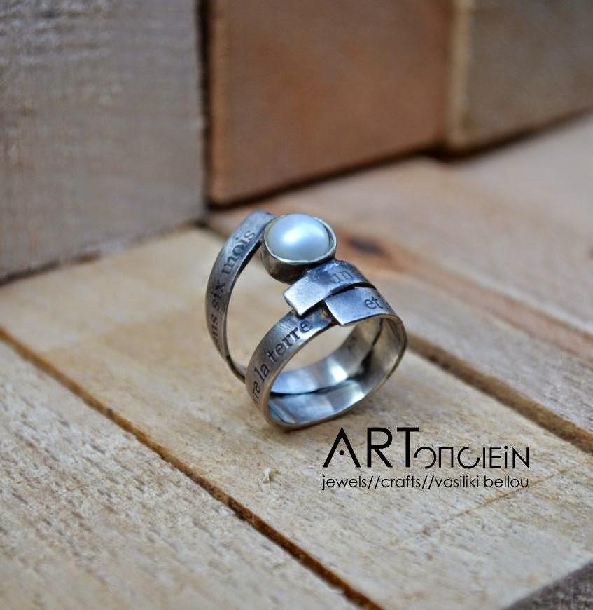 ασημένιο δαχτυλίδι, της Αναστασίας Δεδονάκη