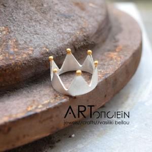 Δαχτυλίδι Κορώνα Πριγκιπώ Επίχρυσο