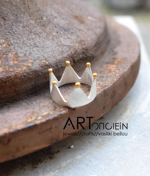 Δαχτυλίδι Κορώνα Πριγκιπώ1