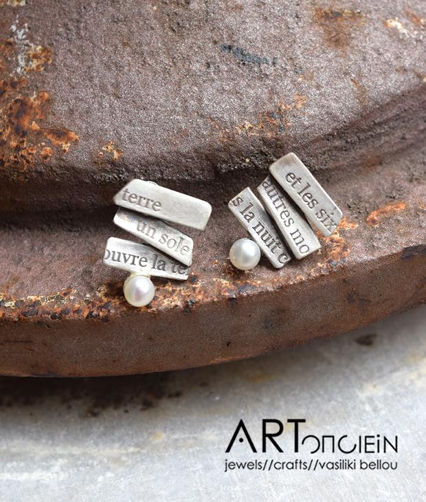 Ασημένια σκουλαρίκια με μαργαριτάρι Baudelaire Artonomous