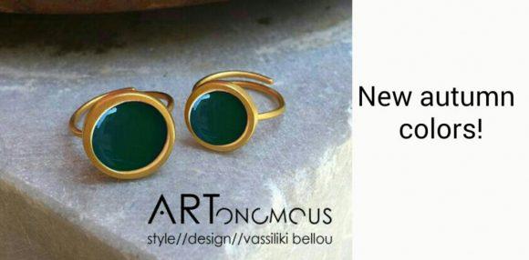 New collection prigkipw artonomous