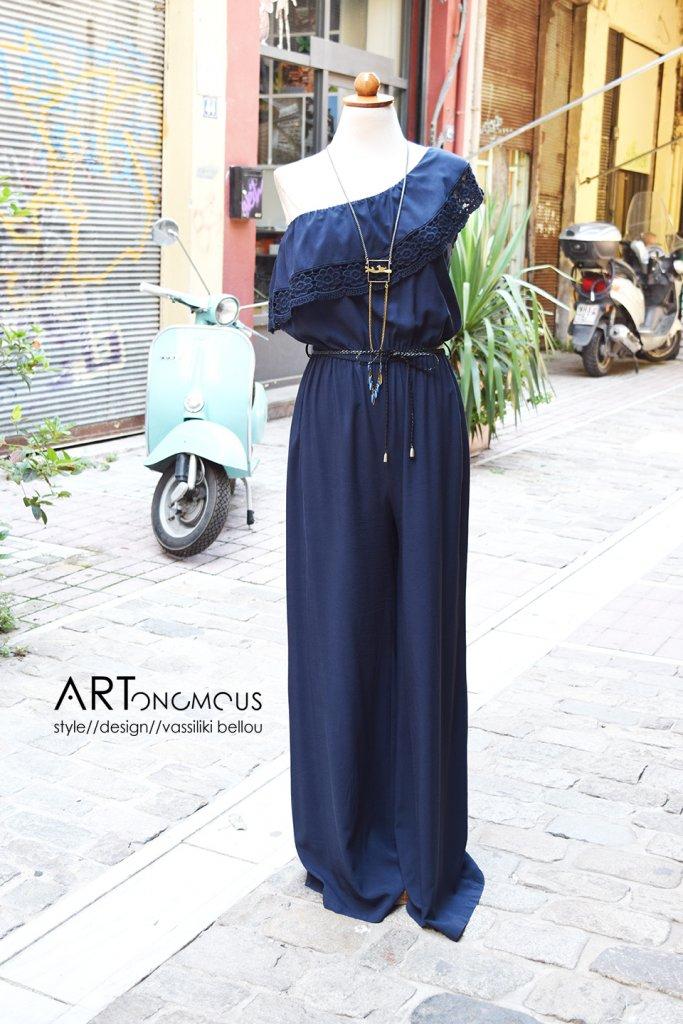 blue jumpsuit free style artonomous