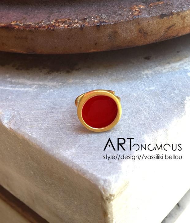 daxtylidia Prigkipw Artonomous