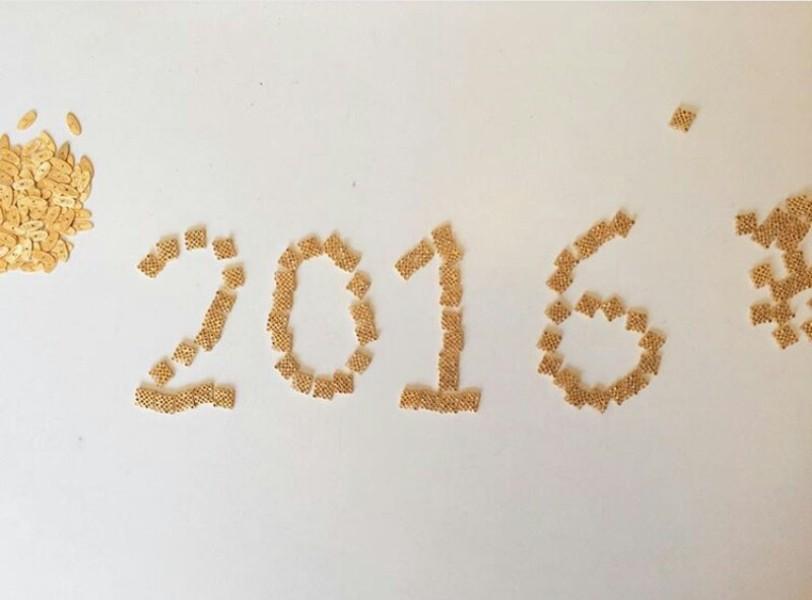 2016 prigkipo artonomous