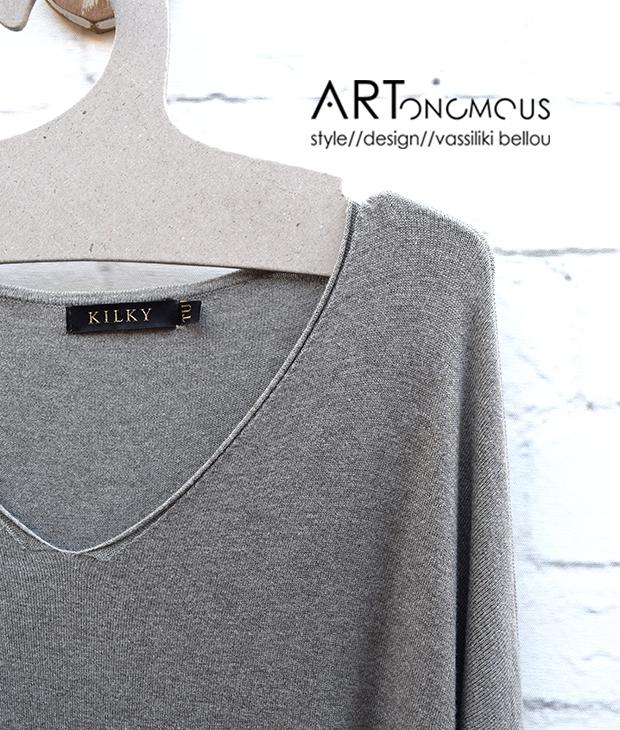 beige knit dress artonomous