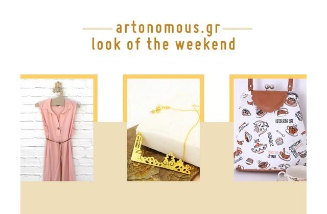 weekend look blog artonomous