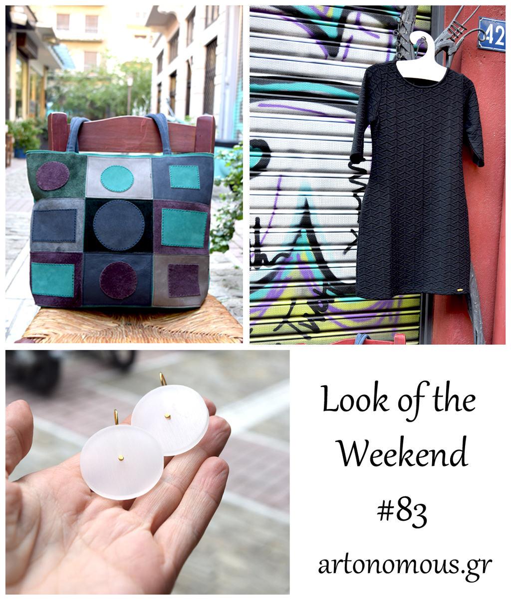 look of the weekend artonomous blog