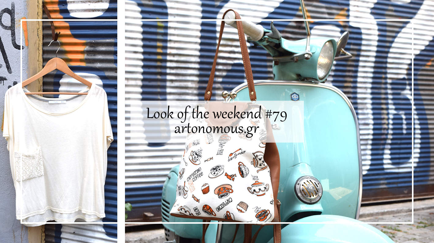 lookoftheweekend_artonomous blog