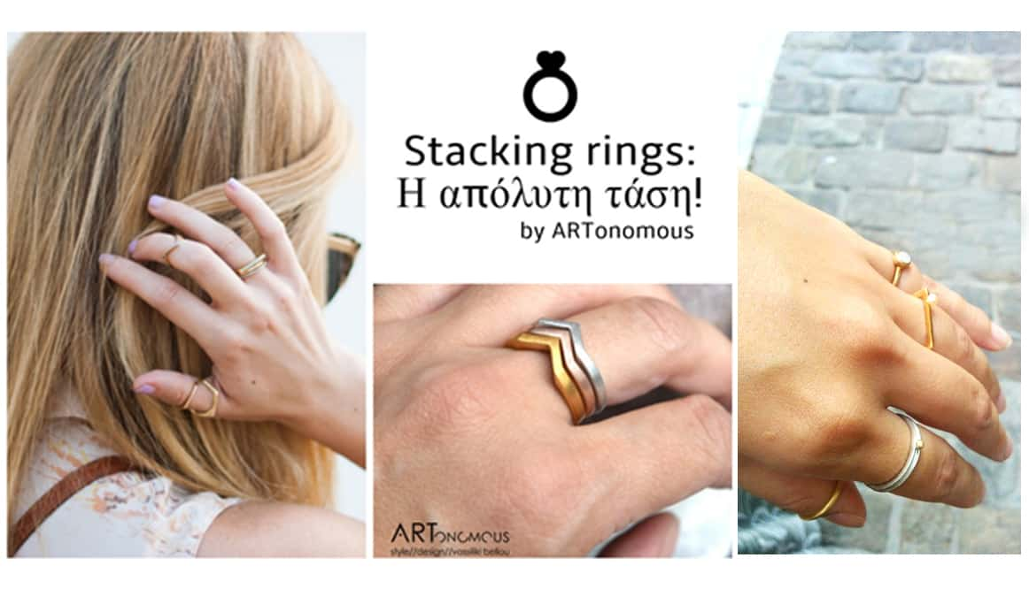 daxtilidia stacking rings artonomous blog