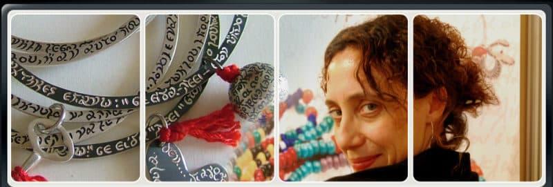Μαργαρίτα Μεϊτάνη-Χειρόγραφα κοσμήματα - ARTonomous